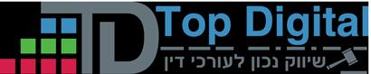 לוגו טופדיגיטל